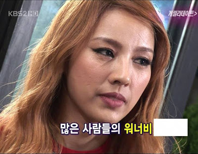 Inilah Wajah Idola Kpop Tanpa Make Up!