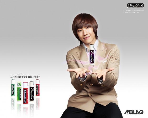 MBLAQ Photos Joon1