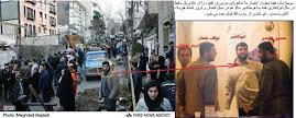 ترور دانشگاه  در تهران