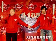 2008 Beijing Olympic