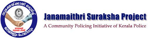 Janamaithri Suraksha Project