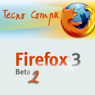 Firefox beta 2