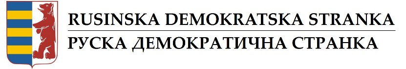 Rusinska Demokratska Stranka