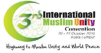 2nd International Muslim Unity Convention