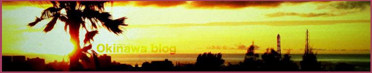 Okinawa blog