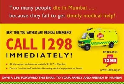 http://4.bp.blogspot.com/_nwvtIHqOyMY/SLJ8i5DQtnI/AAAAAAAAApA/at_FmDX6tRY/s400/Dial+1298+for+Ambulance+Flier.jpg