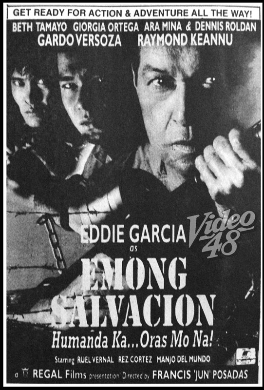 Eddie Garcia Movie