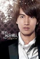 jerry yan_secret lover