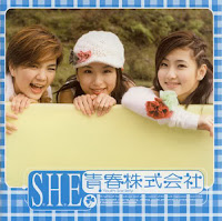 S.H.E_Youth's Society Album