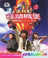 S.H.E_2006 Moving Castle Concert Live
