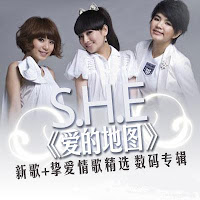 SHE_Map Of Love Album