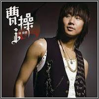 JJ Lin - Cao Cao Album