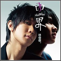 JJ Lin - West Side Album