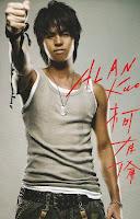 Alan Kuo - 2005 Alan Kuo Album