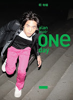 Alan Kuo - One Day Album