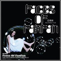 Christine Fan - Faces Of FanFan Album
