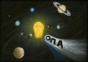 B2. University of Aegean Observational Astronomy Association, 2006