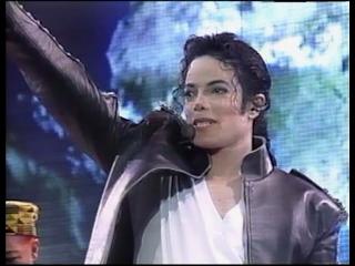 Michael Jacklson History Tour Live En Seoul Vlcsnap-1759997