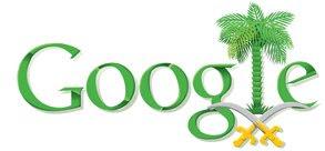 National Day of the Kingdom of Saudi Arabia.jpg