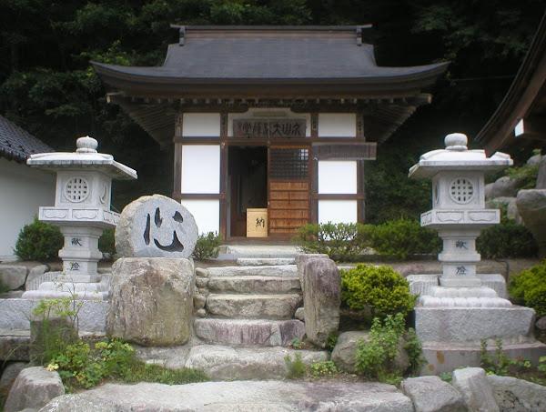 """SHOTOSHINKAI™"" a study in the Spirit of Bushido"