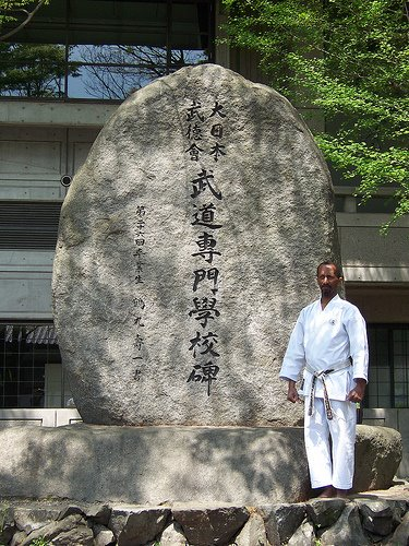 Hanshi Dwight Holley, 8th Dan