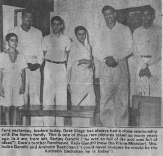Rare Unseen image of Former Indian Prime Minister Indira Gandhi