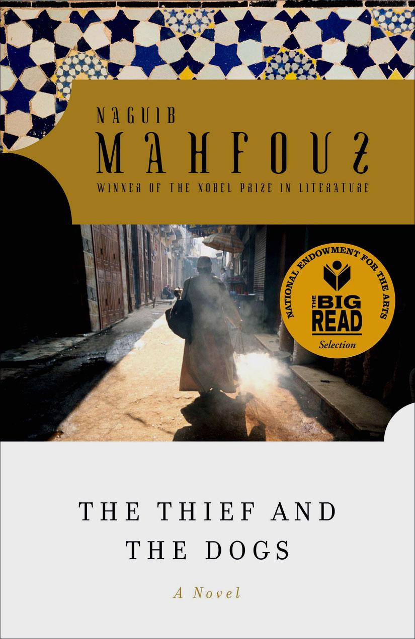 the happy man by naguib mahfouz summary
