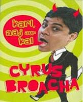 Image Result For Aaj Aur Kal