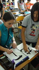Calligraphy Class at Iraha Elementary School