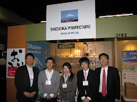 At the Natural Product Expo we exhibited our famous Shizuoka Genmaicha, Sencha, and Hojicha products.