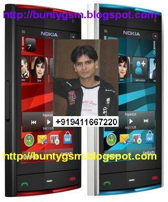 Драйвер Nokia Com