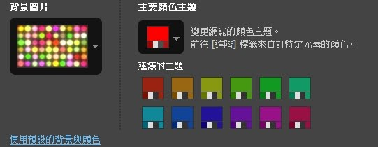 http://4.bp.blogspot.com/_oEqpzBbNpac/TChvKt53LnI/AAAAAAAAAm0/ibXb20DlZSg/s1600/main+color-theme.jpg