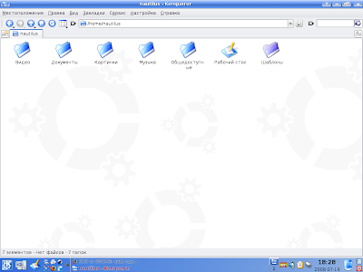KDE vs GNOME %D1%81%D0%BD%D0%B8%D0%BC%D0%BE%D0%BA4
