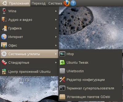 Ubuntu 10.04.1 DVD Ubuntu+10.042