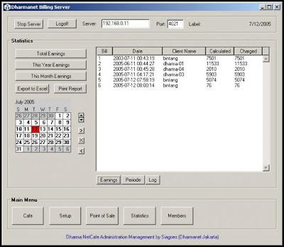 Linux в интернет кафе Screenshot