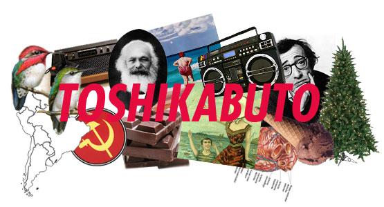 TOSHIKABUTO