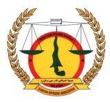 Persatuan Pegawai Syariah Malaysia (PPSM)
