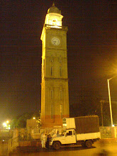CLOCK TOWER!!!