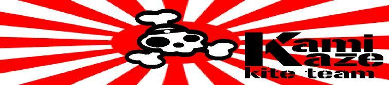 KamiKaze -Kite Team-