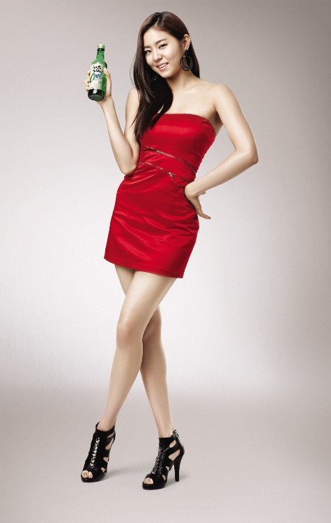 Pictures Uee Is So Hot Amp Sexy For Coolsoju Daily K