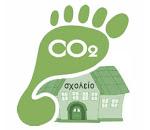 Βρες το Οικολογικό Αποτύπωμα του Σχολείου σου!!!