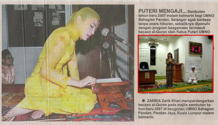 Gambar Melayu Lama