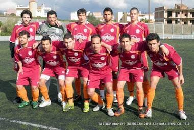 EYΡΙΠΟΣ 2010-2011