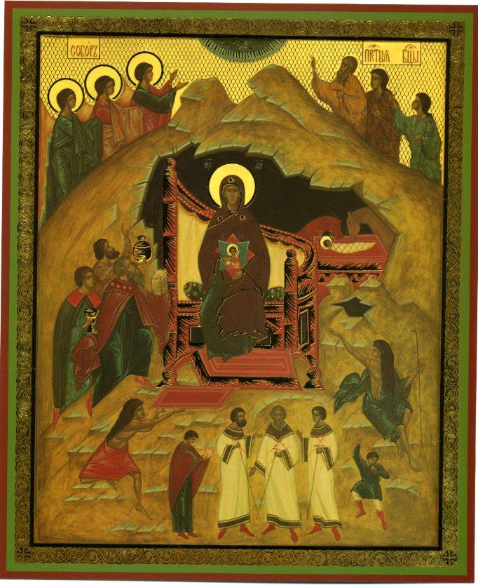На следующий день после праздника рождества христова, 8 января по новому стилю