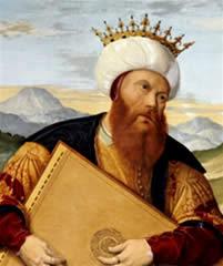 Давид царь  циклопедия