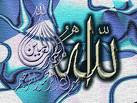 http://4.bp.blogspot.com/_oOhZhsWW36w/SySmklon8UI/AAAAAAAAAU8/fA_QjurTia8/s320/kaligrafi10.jpg