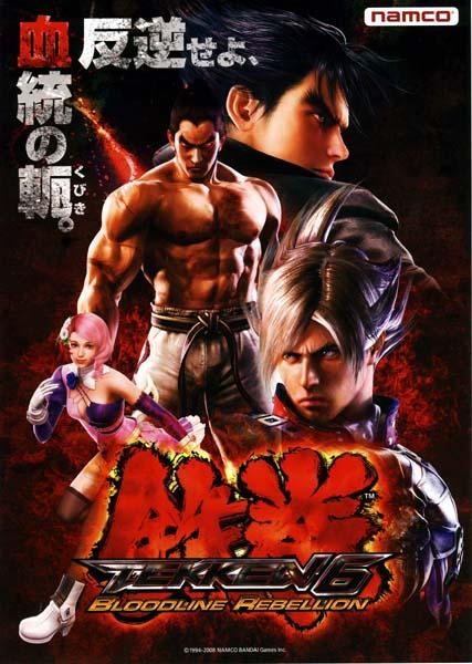 GamertoDownload Tekken 6 For PC