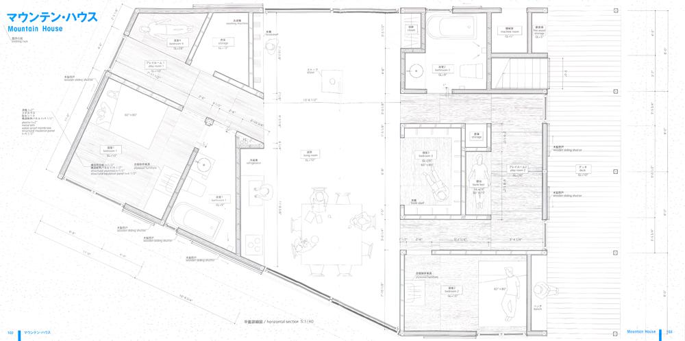 arquitectures234: Atelier Bow-wow + Zumthor
