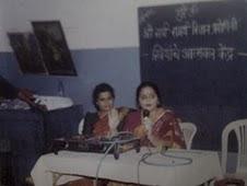 Nandai at Aatmabal Kendra