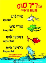 Eyn Fish Tsvey Fish - One Fish Two Fish in Yiddish